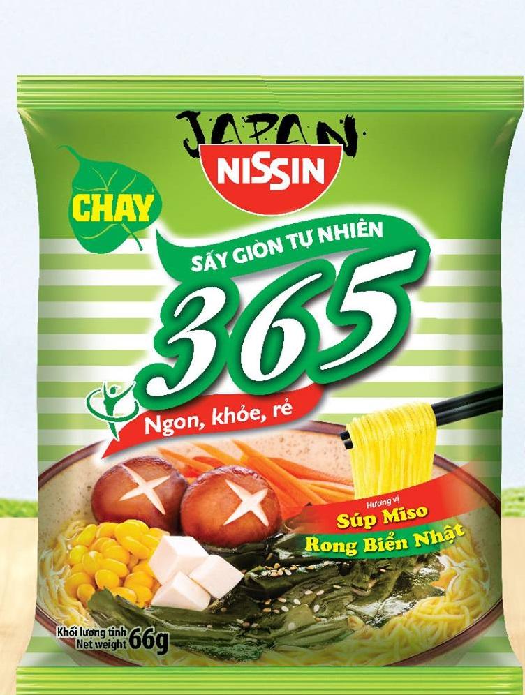 NISSIN NOODLE - 365 VEGIE JAPANESE SEAWEED MISO SOUP