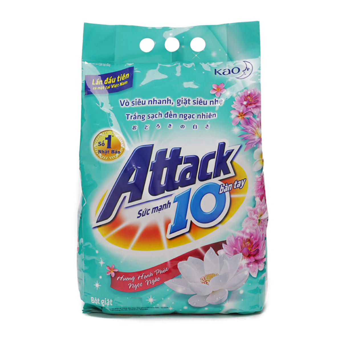 ATTACK WASHING POWDER SWEET HAPPINESS 4.1KG X 3 PACKS