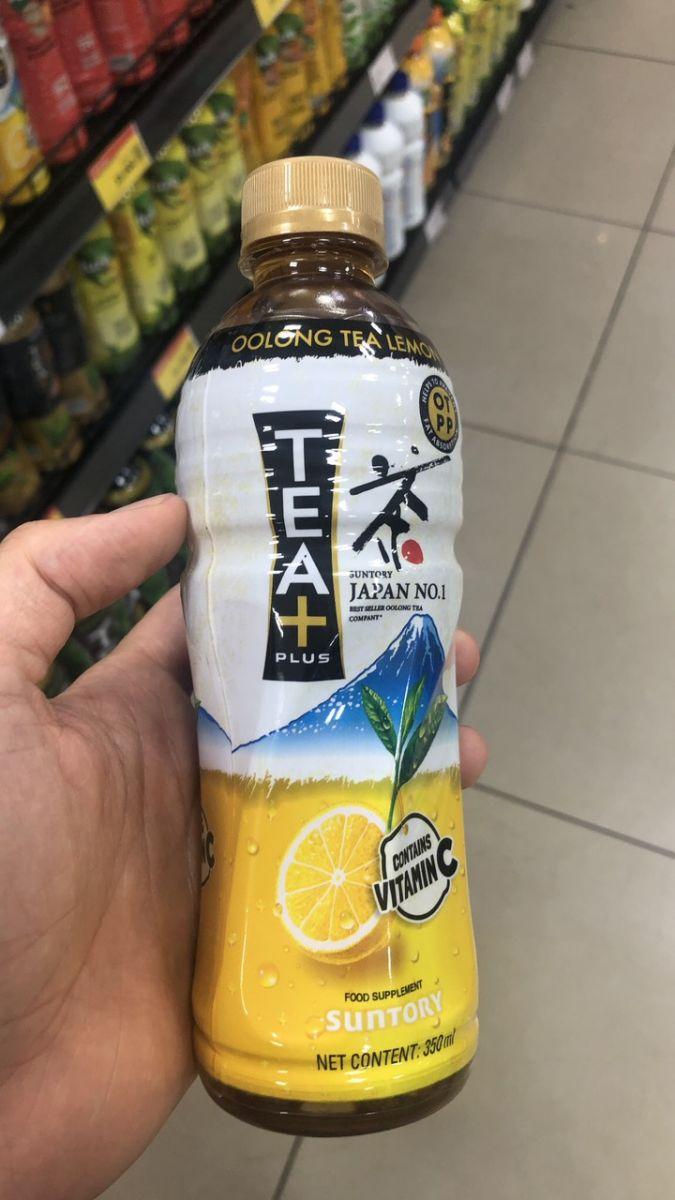Oolong Tea Plus - Lemon Taste 350ml