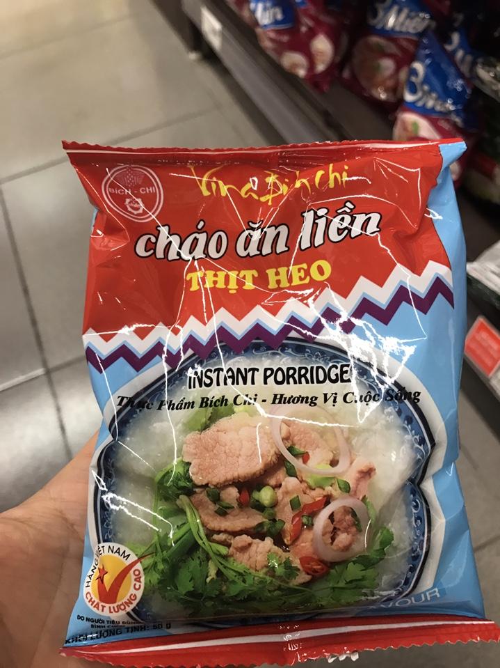 Instant Porridge Pork 50gr